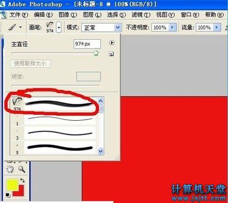 ps photoshop 笔刷安装方法(图文)