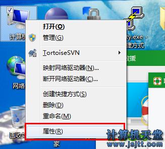 win7远程桌面连不上_windows7系统如何开启远程桌面1