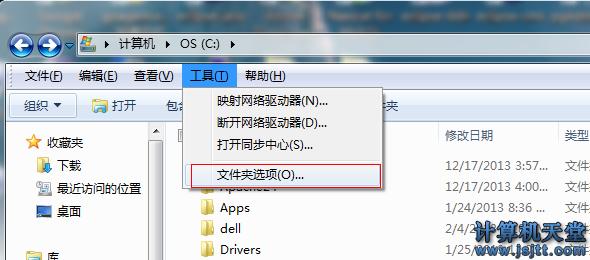 电脑文件夹前面出现选择框 如何去掉 已解决1