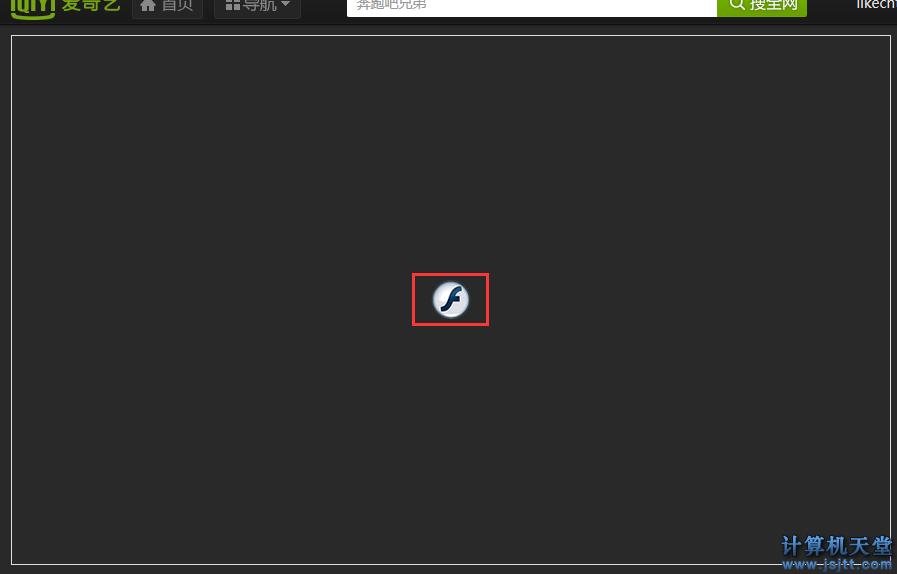 firefox火狐浏览器设置flash视频点击播放_禁止视频自动播放3