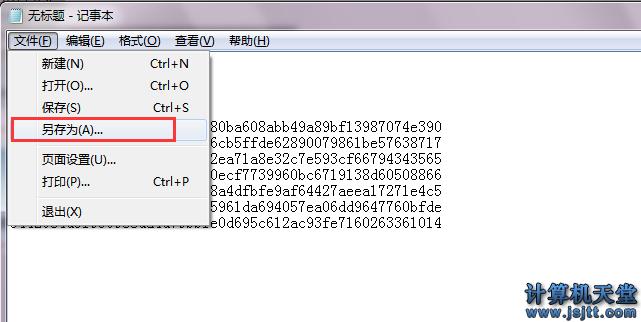 WinRAR4.0注册码_winRAR密钥_winrar5.21中文版key_去广告1