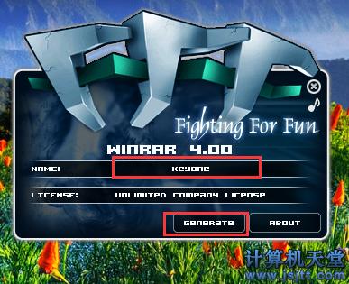 WinRAR4.0注册机_winrar注册码key自动生成_适用于5.21(图文)