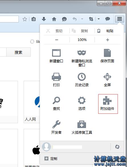 Firefox 火狐浏览器如何过滤网站广告 使用Adblock Plus1