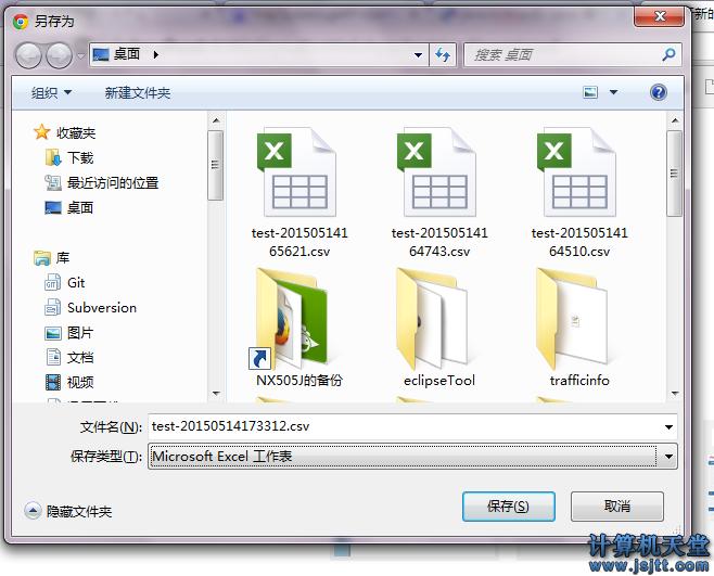 springmvc csv文件导出_csv文件下载_csv文件生成