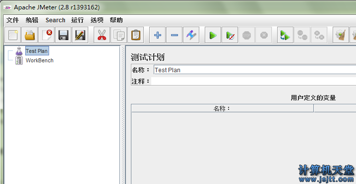 jmeter 汉化 设置成中文的方法2
