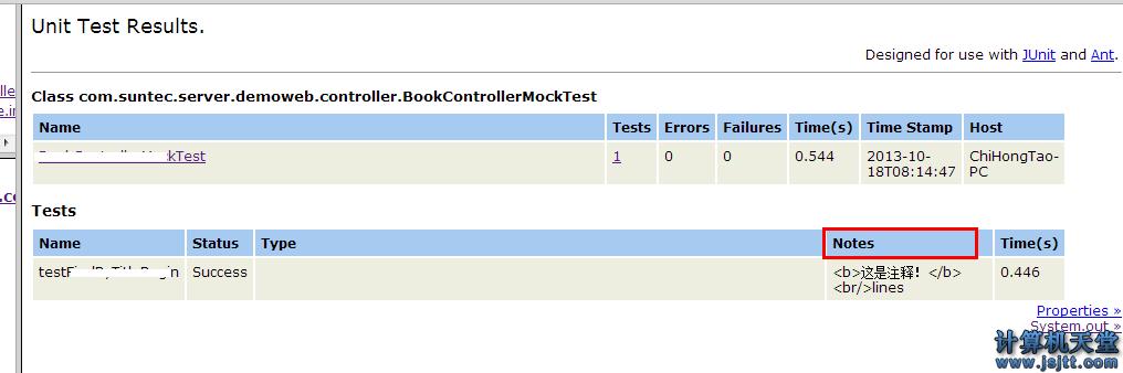 修改ant 添加一列生成junit测试报告