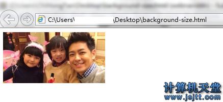 让IE兼容background-size的方法_background-size ie下使用