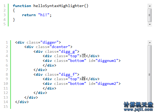 SyntaxHighlighter 代码高亮动态加载配置