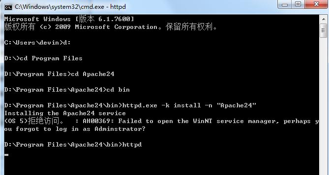 解决拒绝访问。 : AH00369: Failed to open the WinNT service manager