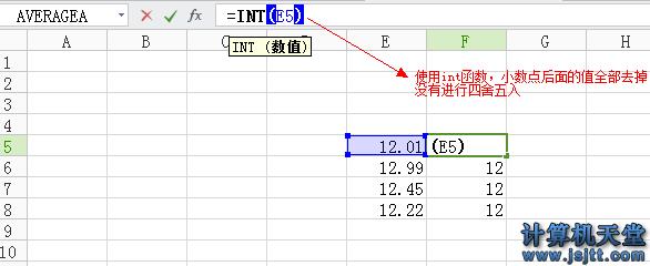 wps excel去掉小数点取整的方法_excel小数转整数1