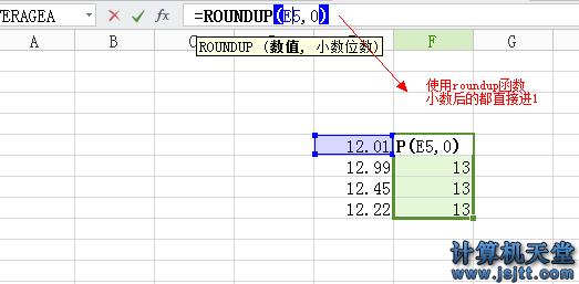 wps excel去掉小数点取整的方法_excel小数转整数3