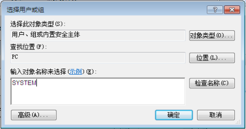 win7 office在安装过程中出错 错误2203(解决)5