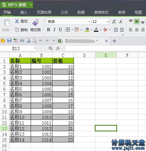excel wps 设置表格隔行变色效果_wps table 颜色设置5