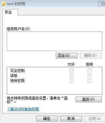 Win7注册表 你没有权限查过windows的目录权限 解决方法