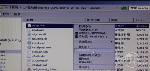 Win8安装教程!用U盘安装Win8只需三步