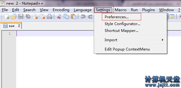 notepad++文本编辑器修改默认编码_改成默认UTF8 1