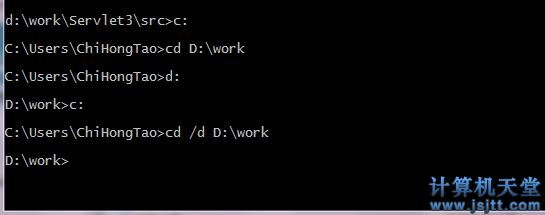 cmd命令直接进入D盘的方法 无须再输入D:_cd /d d:\\work