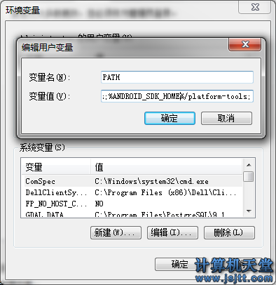 eclipse 搭建android开发环境_eclipse ADT SDK安装6