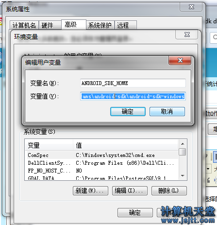 eclipse 搭建android开发环境_eclipse ADT SDK安装5